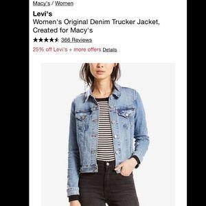Levi's Women's Denim Trucker Jacket **NWT**